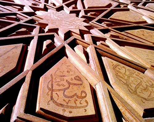 Iran-traveling to Iran-tourism-tourism attractions-Iran attractions-Iran gifts-iran souvenir-buy from Iran-Iran Handicrafts-Iranian art-wooden art-moaraq-moaragh